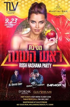 ROSH HASHANA 2018
