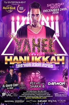 DJ YAHEL HANNUKAH
