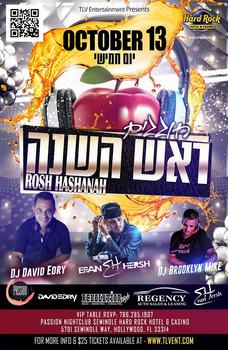 ROSH HASHANA PARTY