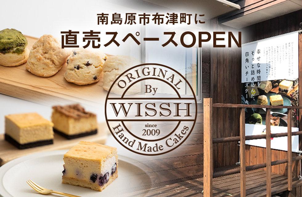 直売スペースOPEN_Wix用.jpg