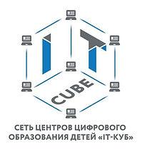 ITCube_logo_CMYK+.jpg