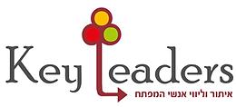 עיצוב לוגו לחברת ייעוץ ארגוני