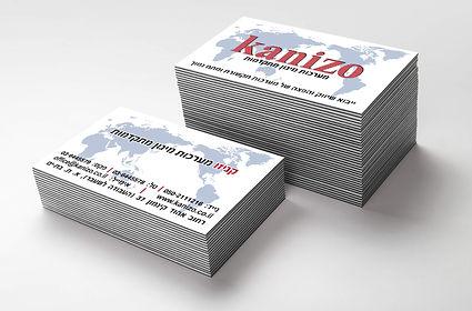 עיצוב כרטיס ביקור לחברה המספקת מערכות מיגון מתקדמות