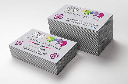 עיצוב כרטיס ביקור למלווה לאחר לידה