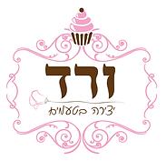 עיצוב לוגו לורד - יצירה בטעמים