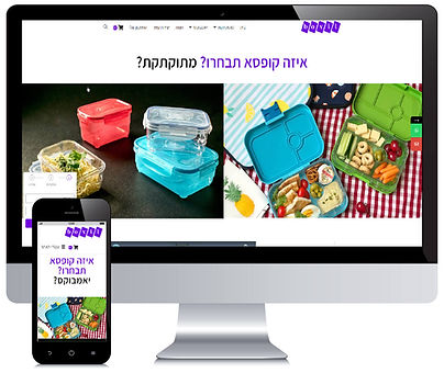 boxil-web.jpg