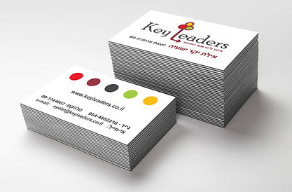 עיצוב כרטיס ביקור לחברת ייעוץ ארגוני