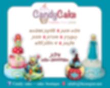 עיצוב מגנט / כרטיס ביקור למעצבת עוגות