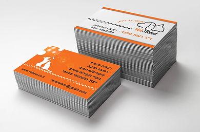 עיצוב כרטיס ביקור לוטרינרית