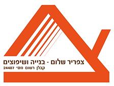 עיצוב לוגו לחברת בנייה ושיפוצים