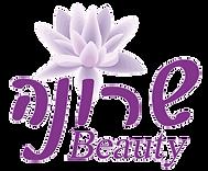 עיצוב לוגו למכון יופי וקוסמטיקה