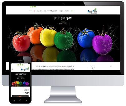 asaffoodtech-web.jpg
