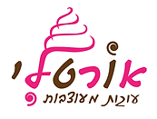 עיצוב לוגו לאורטלי - עוגות מעוצבות