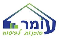 עיצוב לוגו לסוכנות ביטוח עומר