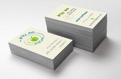 עיצוב כרטיס ביקור למאמנת אישית