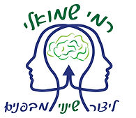 עיצוב לוגו לרמי שמואלי