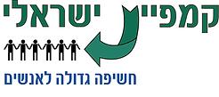 עיצוב לוגו לחברת ניהול קמפיינים