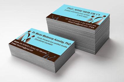 עיצוב כרטיס ביקור לחברת הפקות מוזיקה לאירועים