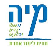 עיצוב לוגו למרכז למידה בגבעתיים