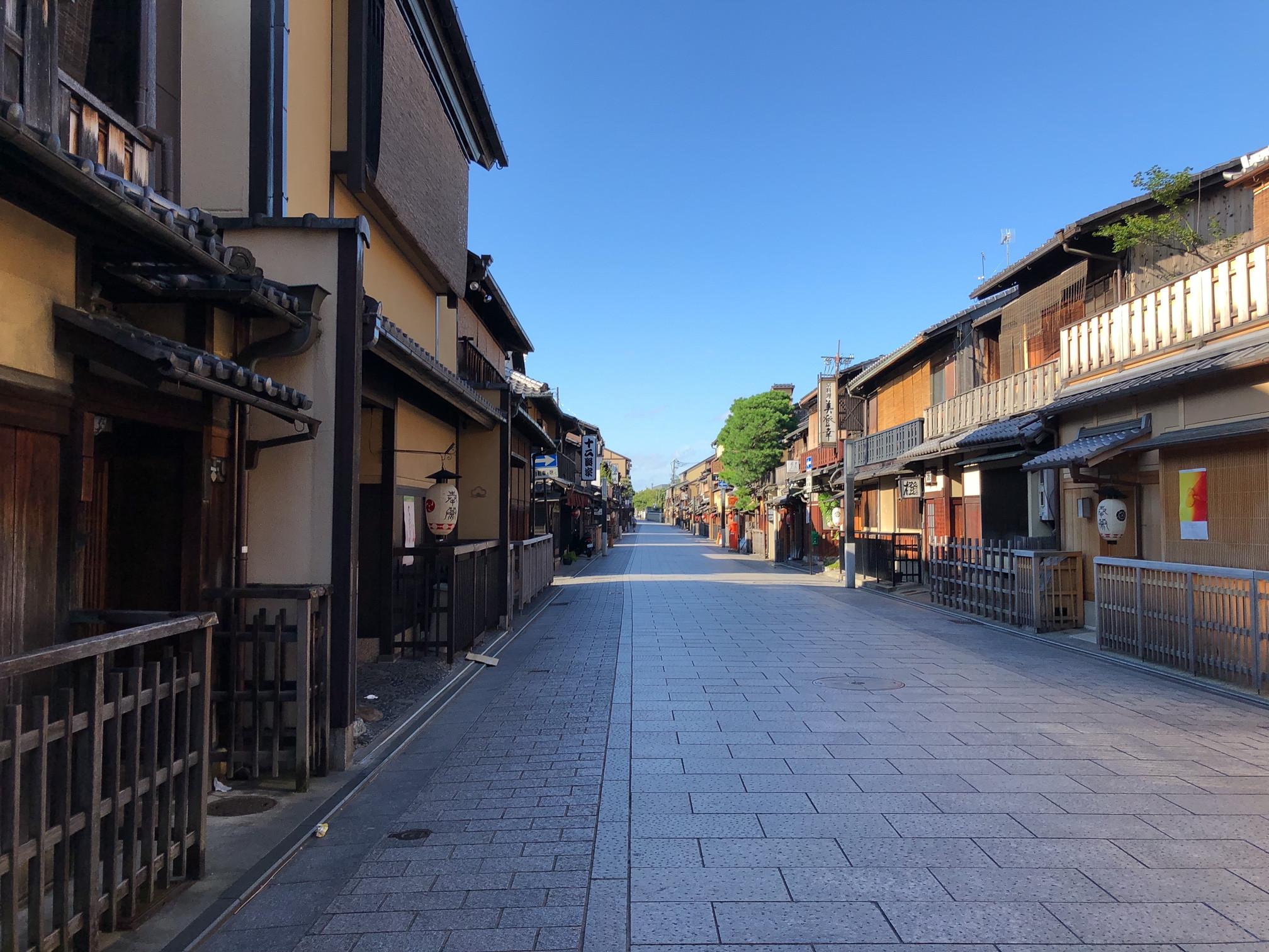 Early bird Walking in Gion photo spot
