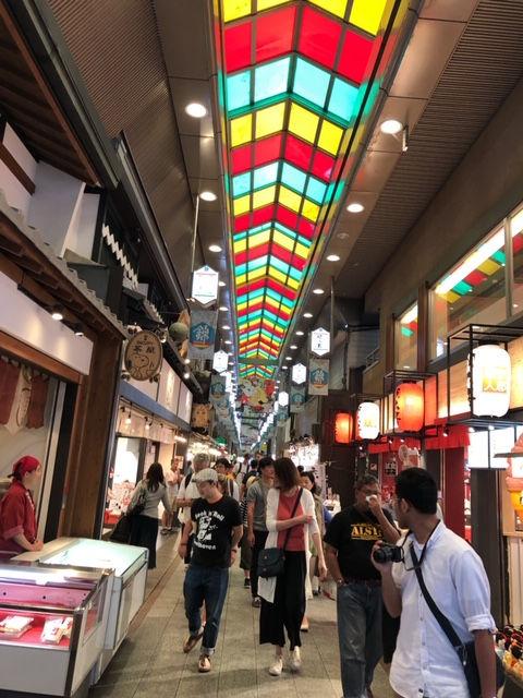 Explore Kyoto Nishiki Market