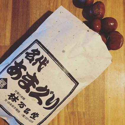 Seasonal Chestnuts