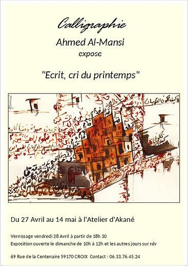 Atelier d'Akané à Croix : exposition 55° Northampeexposition d'art postal