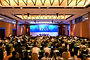2nd ASEAN Wind Energy 2020
