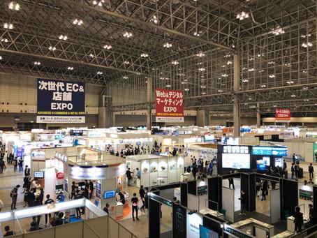西日本と東日本の違い 〜奥ゆかしいはビジネスでは通じないことも