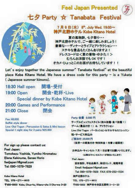 Tanabata event