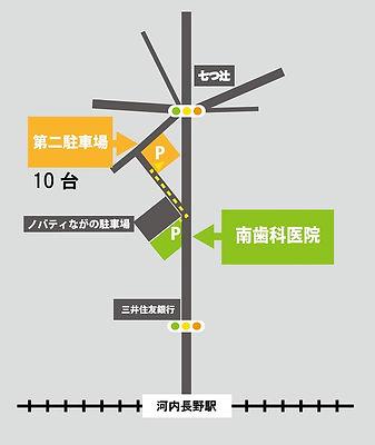 駐車場案内看板(決定)2-copy.jpg