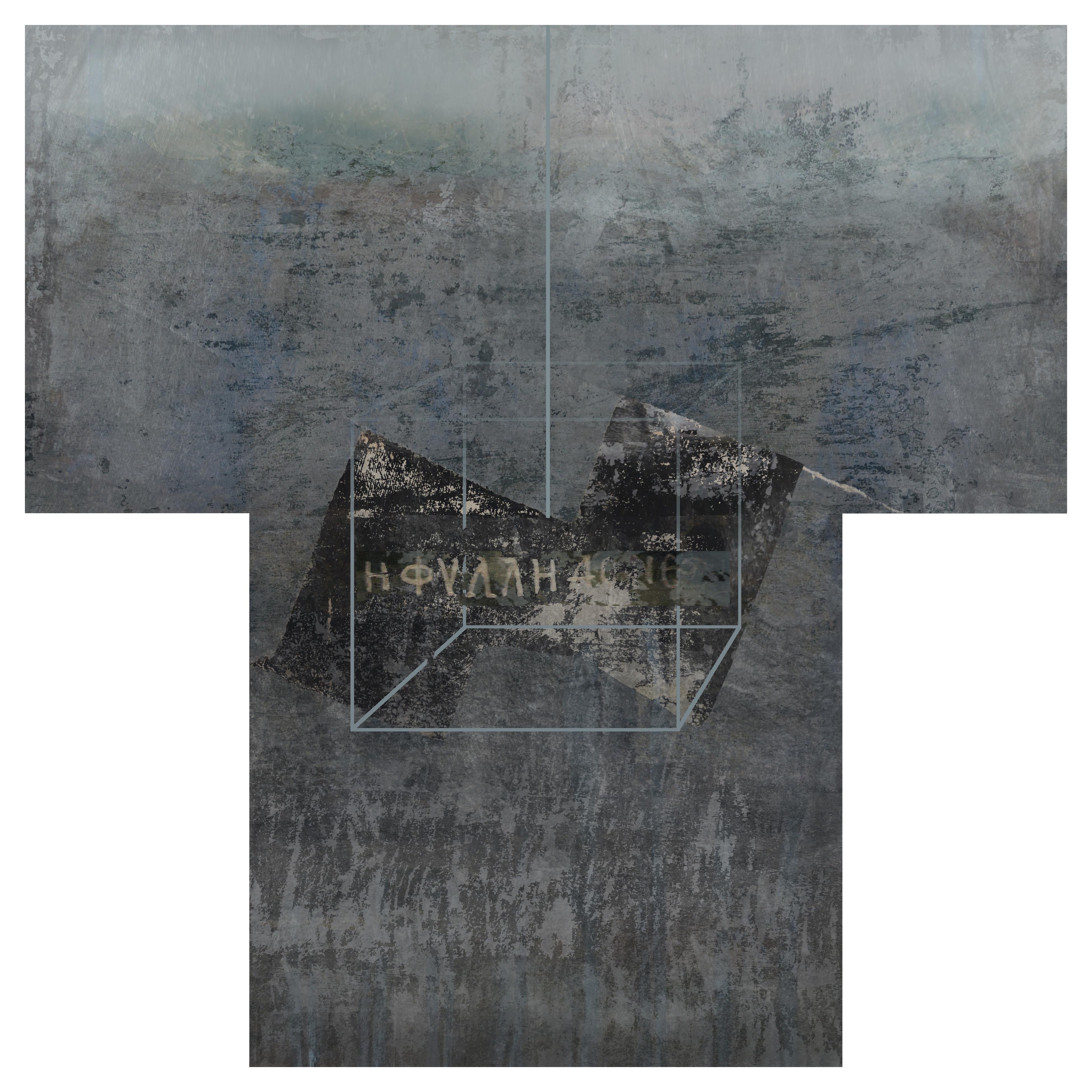 18 - Chernobyl Pt. 3 2020