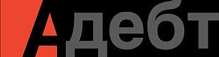 Логотип Адебт черный-3.jpg