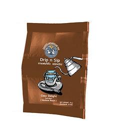 ถุงกาแฟแบบ 4.jpg