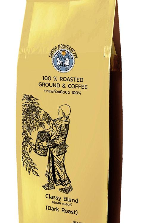 Classy Blend (Ground coffee 250g)