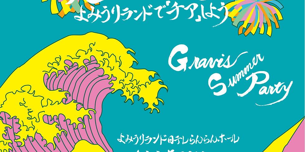 Gravis Summer Party 「よみうりランドでチアしよう」