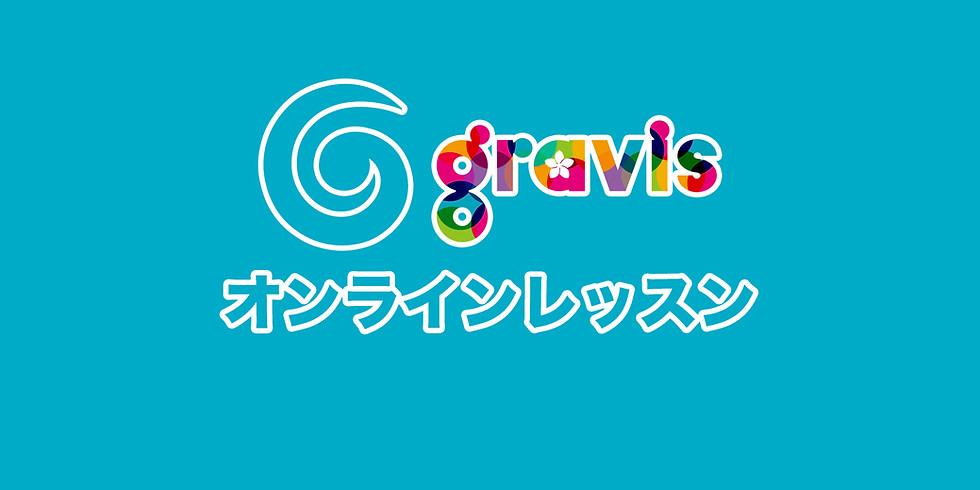 Gravis Online Lesson