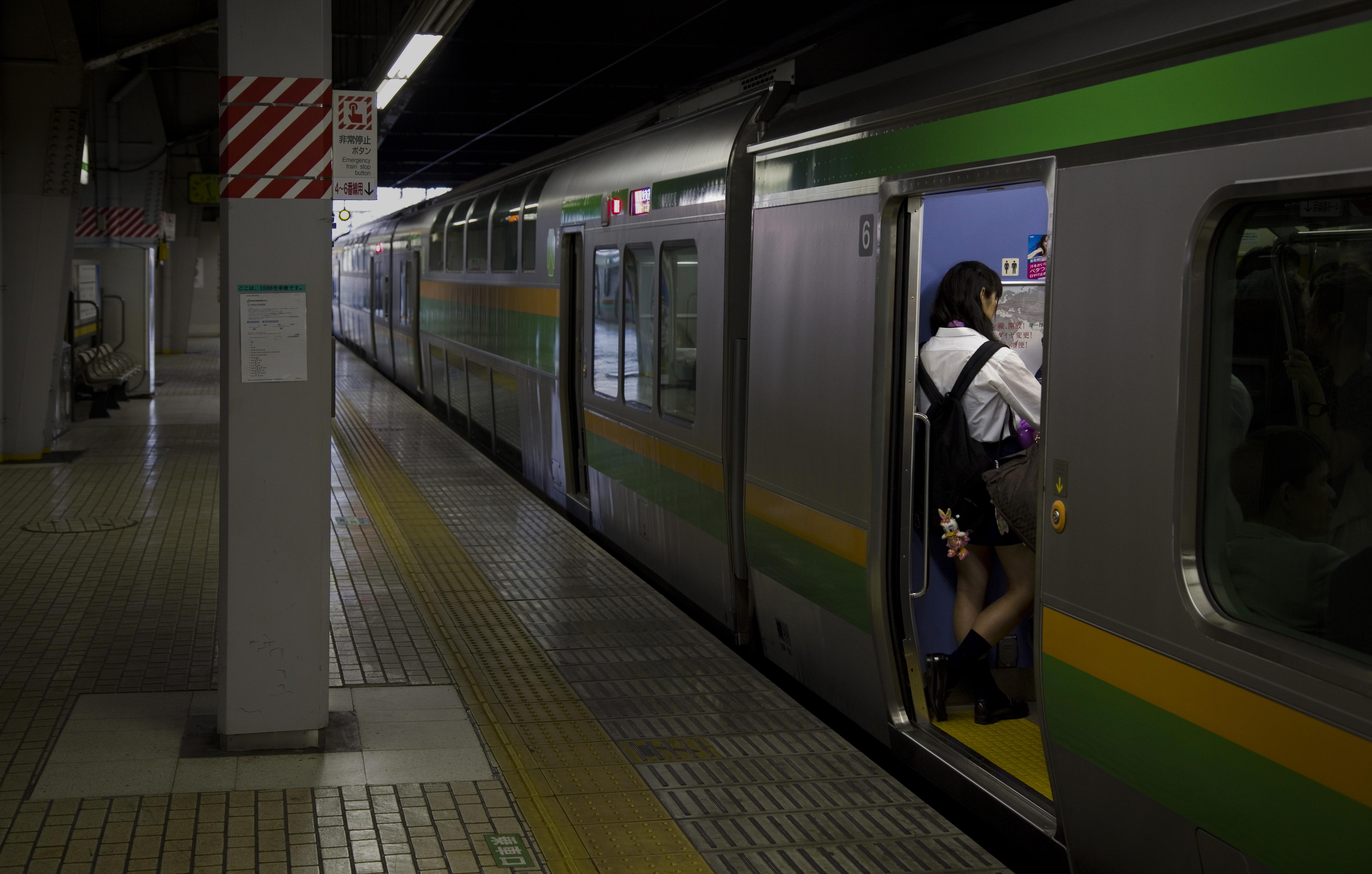 Tokyo4031