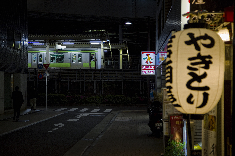 Tokyo3313