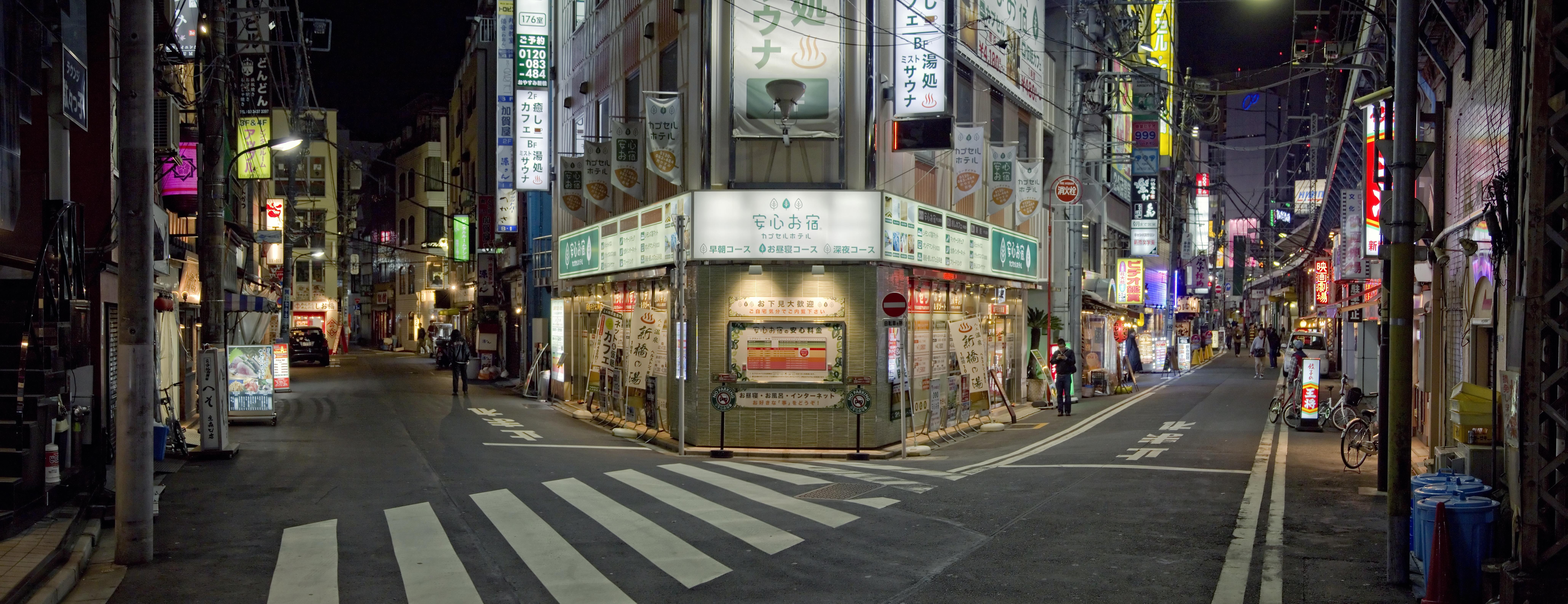 Tokyo3457
