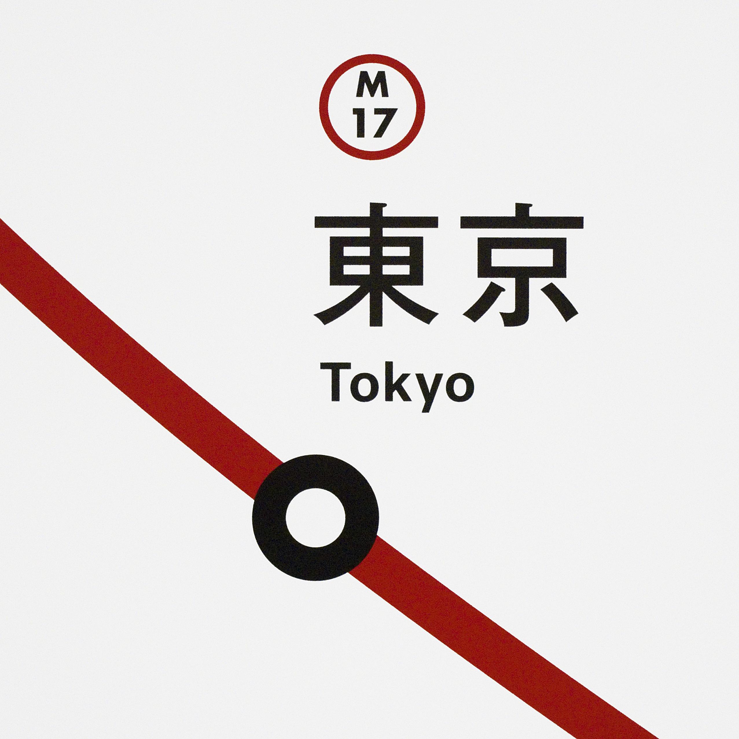 Tokyo3330