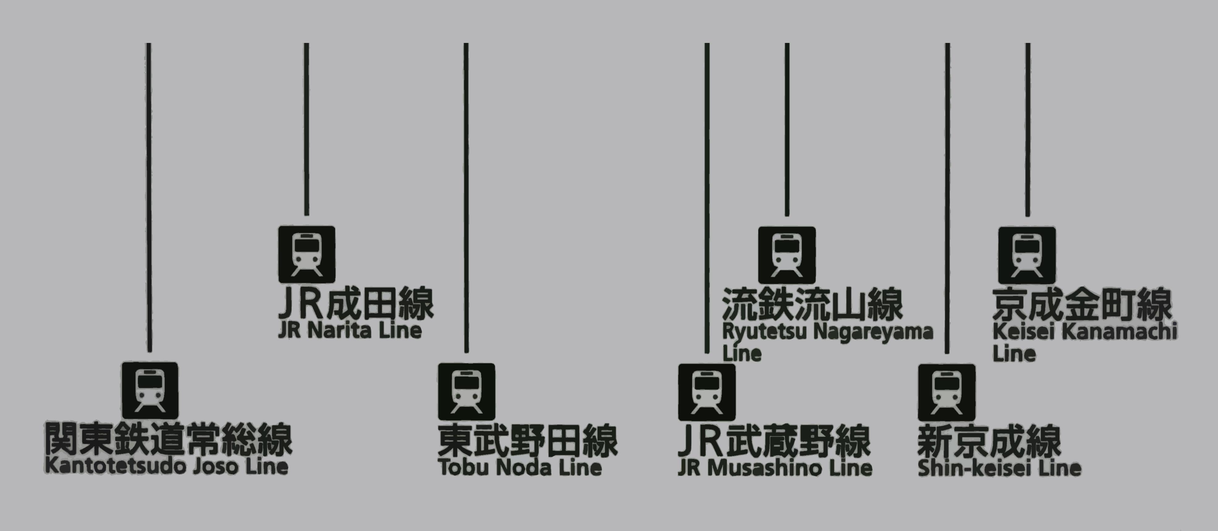 Tokyo4049