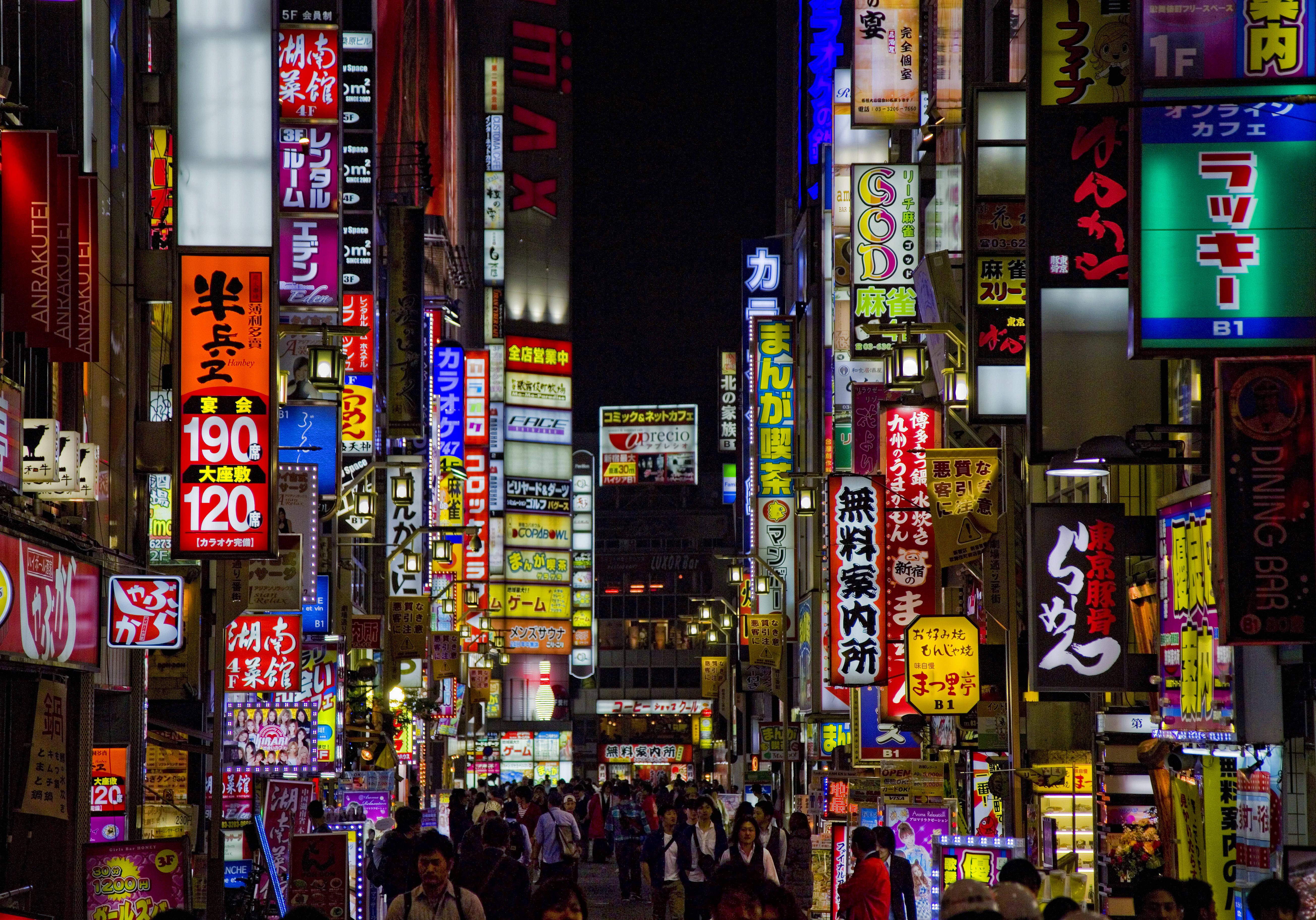 Tokyo3277