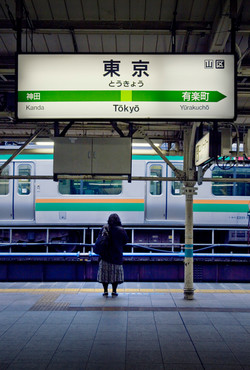 Tokyo3708