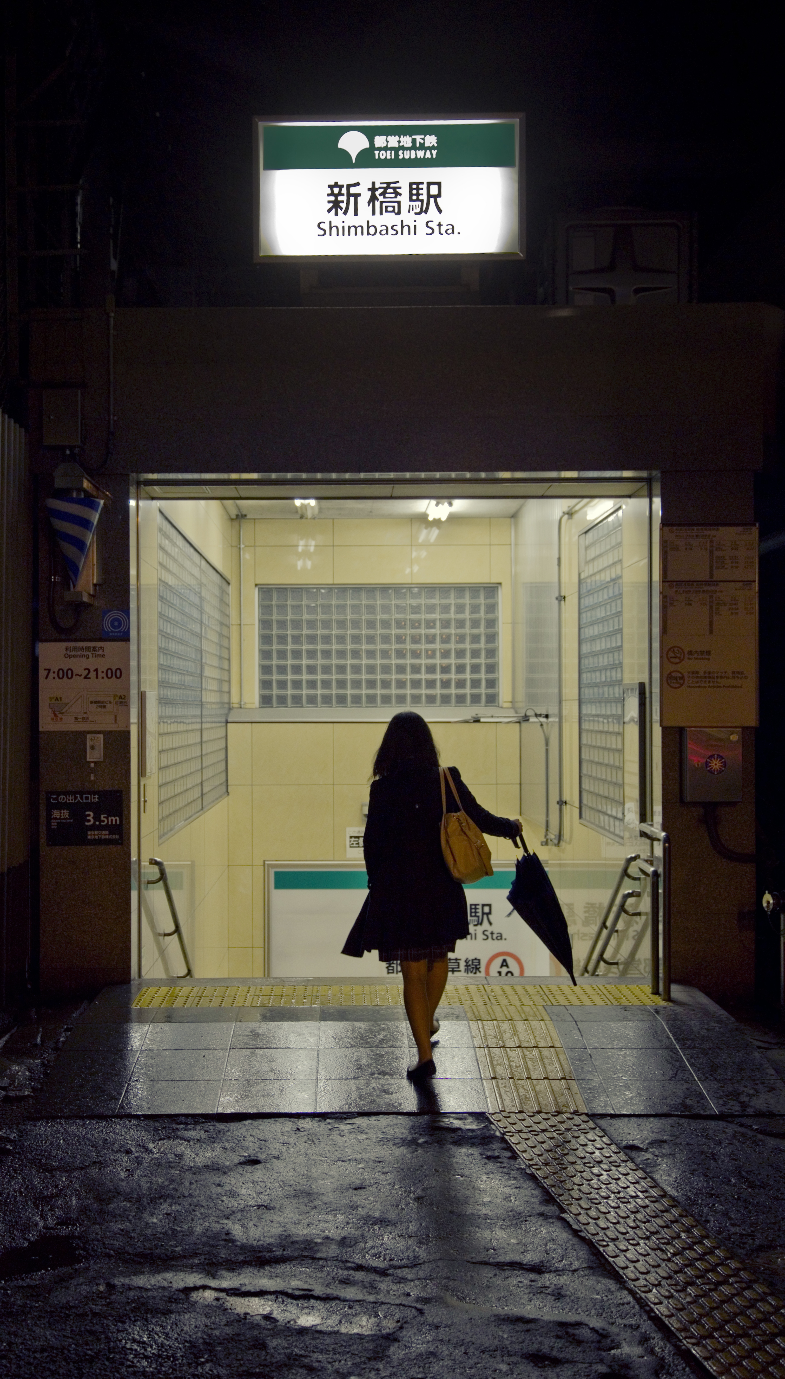 Tokyo4431