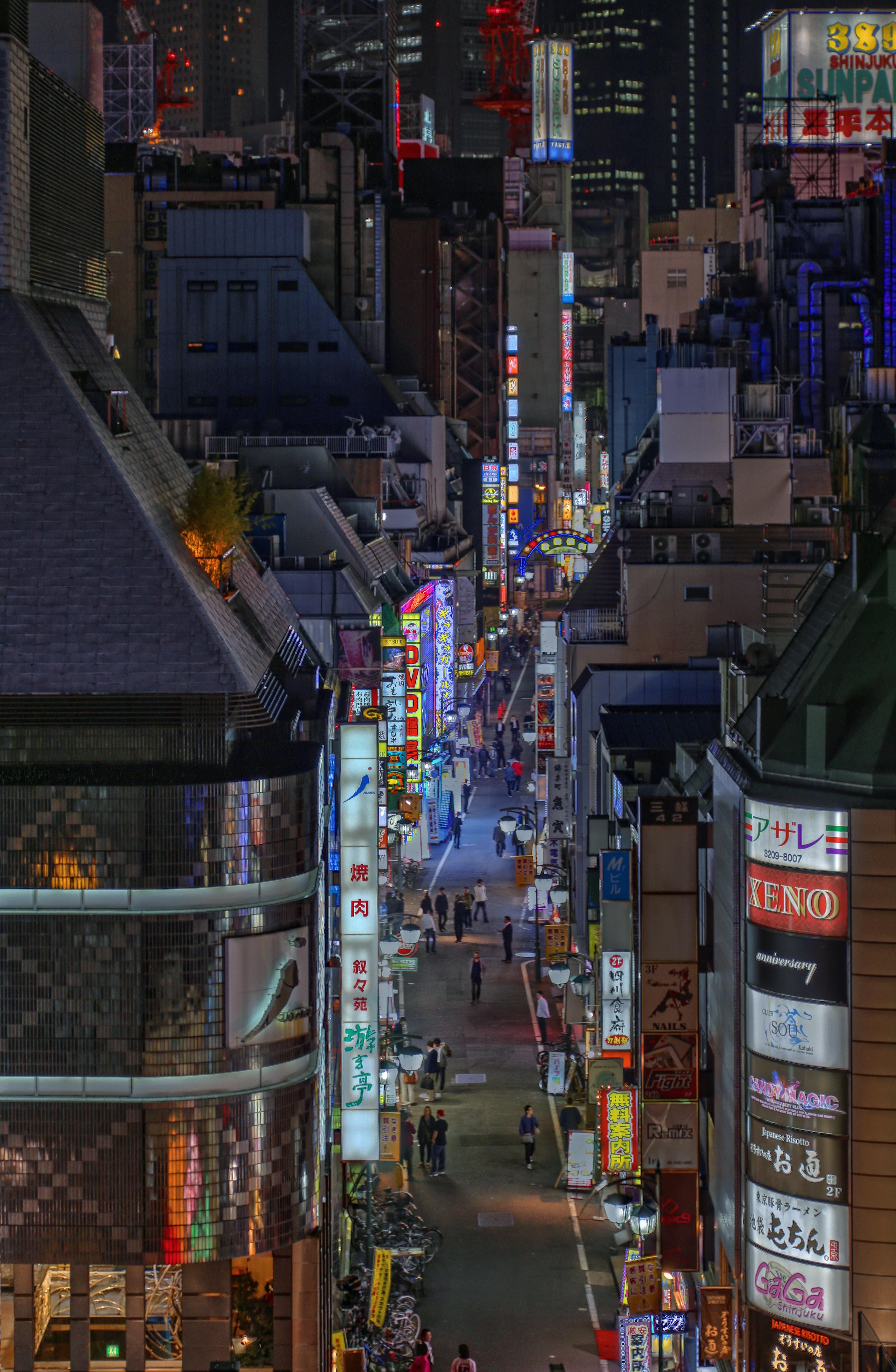 Tokyo3349