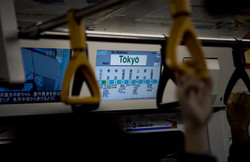 Tokyo4133