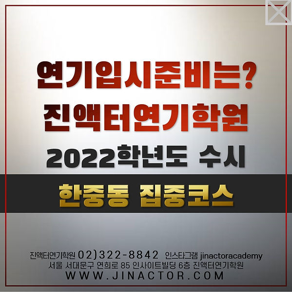2022수시팝업.jpg