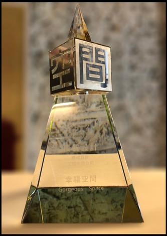 2012二岸四地設計大賞