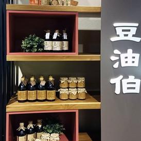 豆油伯食品專櫃